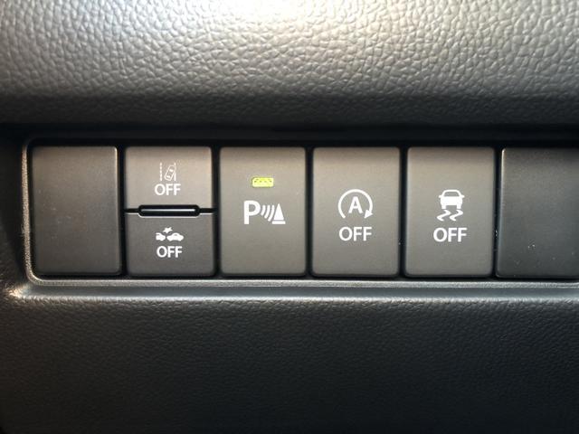 Swift 1.2 83PS DUALJET HYBRID Comfort+ 5-türig LED-Scheinwerfer Sitzheizung Navi Klimaautomatik PDC Rückf.Kamera AbstandsTempomat Suzuki Audio-System inkl. DAB+ mit Bluetooth und Apple CarPlay Android