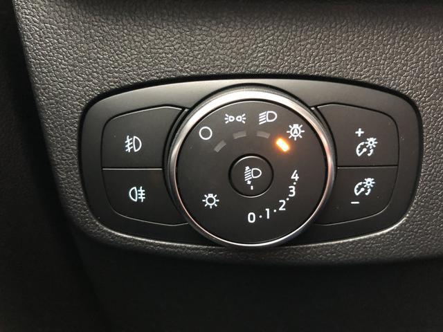 Focus Turnier 1.0 EcoBoost Hybrid 125PS ST-Line LED-Scheinw. B+O Sound Klimaautomatik Ford-Navi SYNC3 DAB+ 8''-Touchscreen mit Bluetooth Apple CarPlay Android Auto PDC v+h Rückf.Kamera AbstandsTempomat