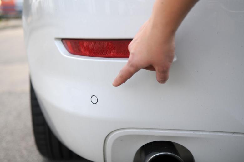 Einparkhilfe_ Nachrüstung