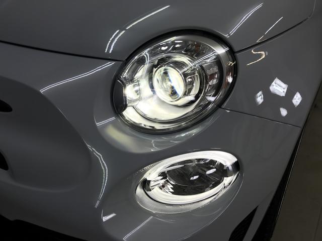 Abarth 595 Esseesse Sie sparen 6.600,00 Euro 1,4 16V Beats, Urban, Rote Sitzgurte, Klimaautomatik, Kit Estetico Weiß, Bi-xenon Scheinwerfer, Pedale Mit Einsätzen Aus Carbon, Nebelscheinwerfer, Multifunktionslederlenkrad, LED-Tagfahrlicht uvm.