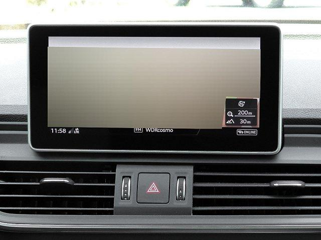 Audi Q5 40 TDI quattro MMIPlus Xenon PreSense Navi