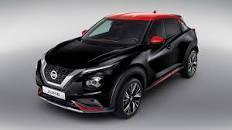 Nissan Juke - N-Design
