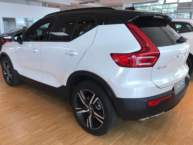Volvo XC40 R-Design T4 190PS/140kW Aut. 8 2020