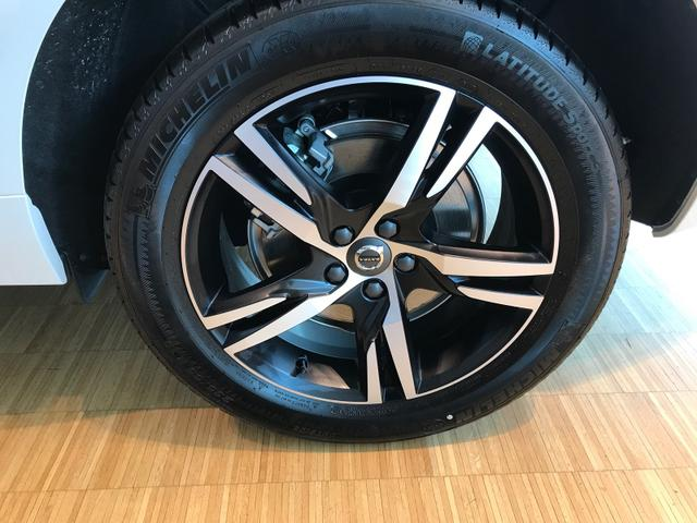 Volvo XC60 R-Design B5 AWD 235PS/173kW Aut. 8 2020