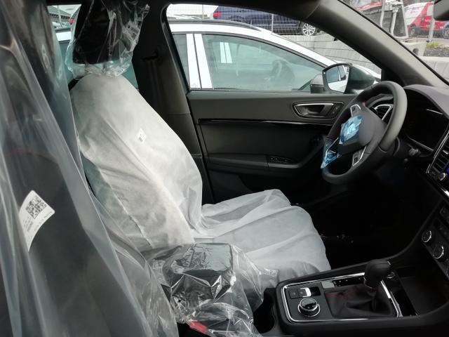 Seat Ateca FR 2.0 TSI 4Drive 190PS/140kW DSG7 2020