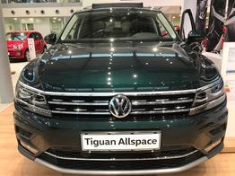 Volkswagen Tiguan Allspace - Highline 1.5 TSI EVO ACT 150PS/110kW DSG7 2020